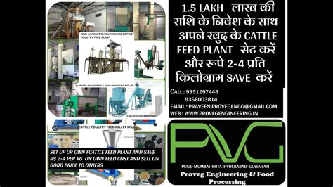 Automatic 5 tonn per hour Cattle poultry Feed plant by