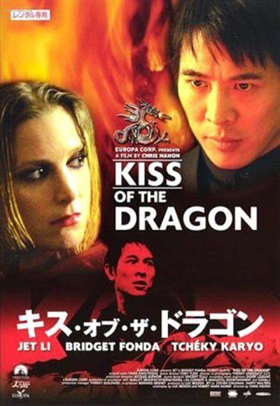 Kiss of the Dragon (2001) (In Hindi) Full Movie Watch