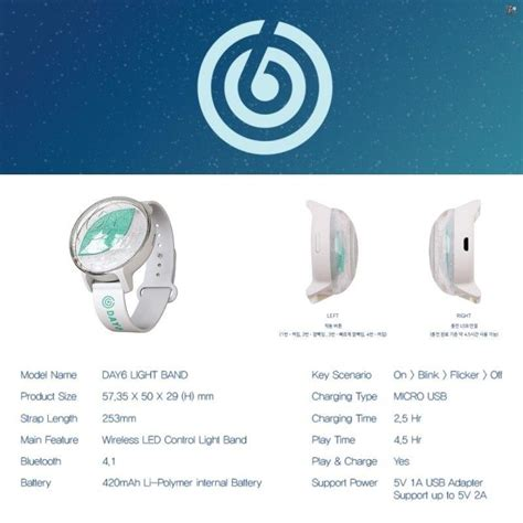 DAY6 Official Light Band (Free Shipping by DHL or FedEx